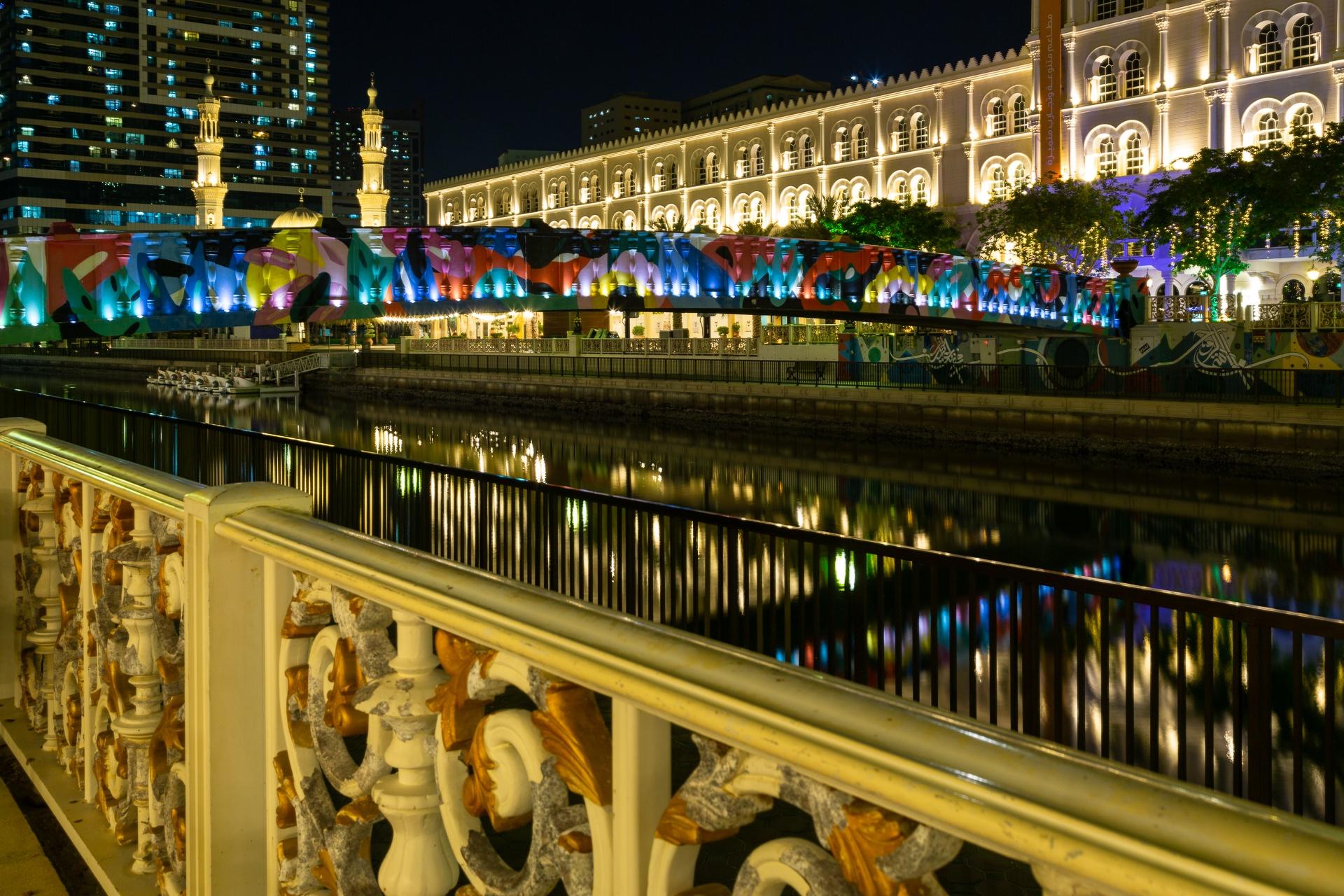 Colorful canal walkway at Al Qasbr, Sharjah